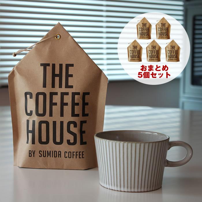 すみだ珈琲 THE COFFEE HOUSE コーヒバッグ 5個入り×5