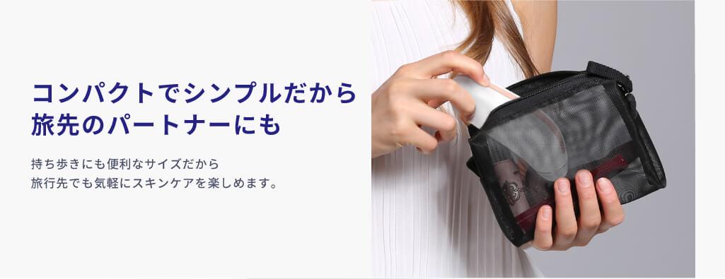 毛穴吸引器