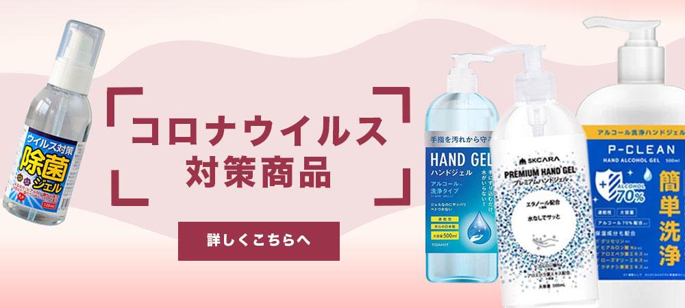 アルコール消毒 ハンドジェルアルコール洗浄ジェル 消毒用エタノール ジェル アルコール除菌