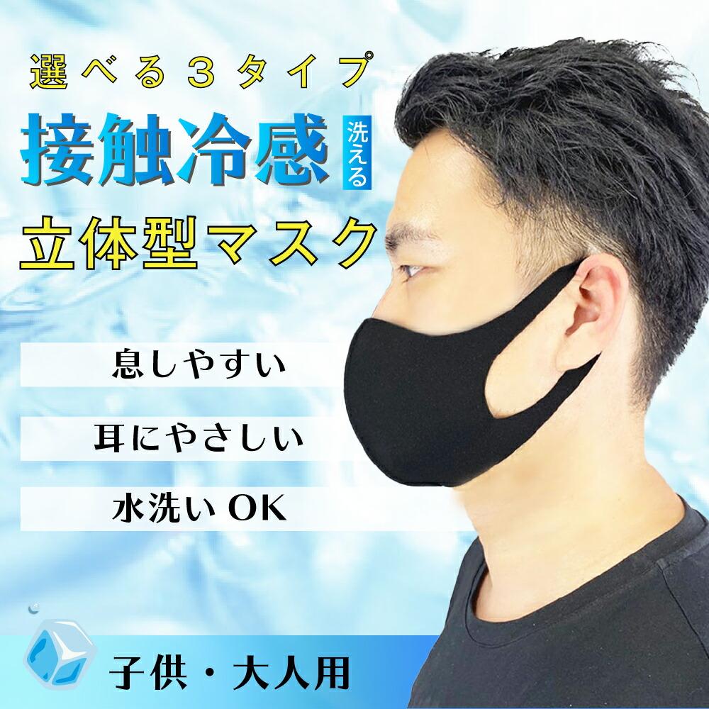 マスク classic