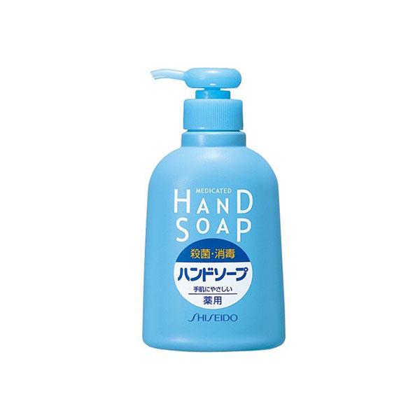 薬用 ハンドソープ 資生堂 殺菌・消毒 液体 250ml SHISEIDO MEDICATED HAND SOAP