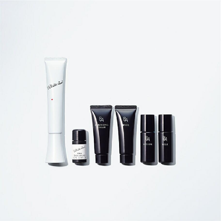 POLA(ポーラ) ホワイトショット SXS プログラムキット (美容液)(4品がセット)