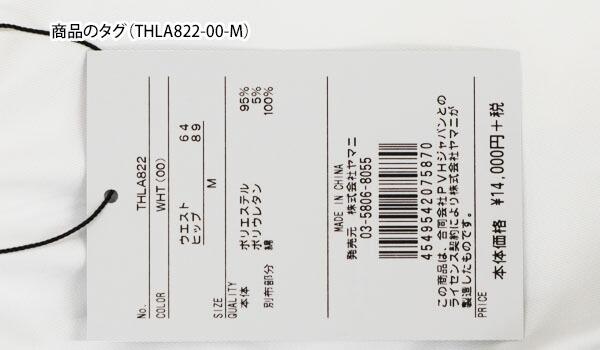0248a75c80093 メーカー希望小売価格はメーカー商品タグに基づいて掲載しています. ○商品発送について トミー タイトリスト ヒルフィガー ゴルフ ゴルフウェア レディス  ベーシック ...