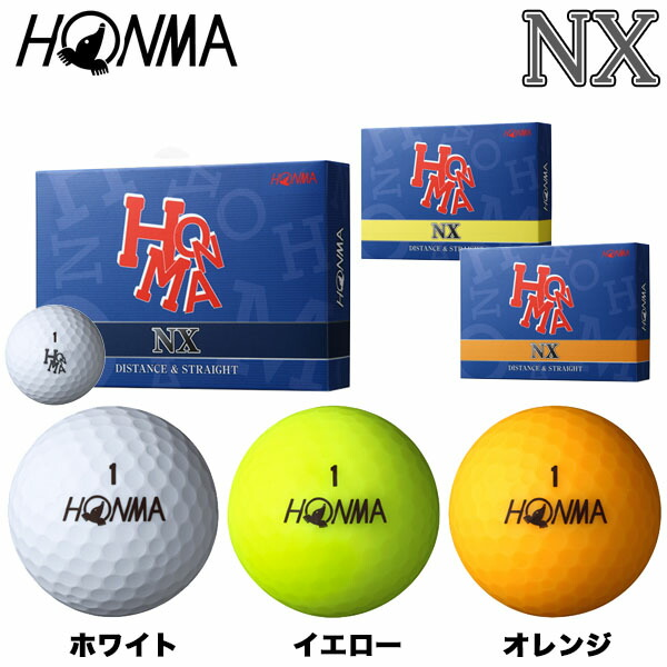 HONMA GOLF NX BALL