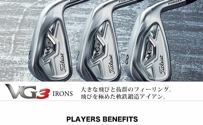 TITLEIST GOLF VG3 アイアン