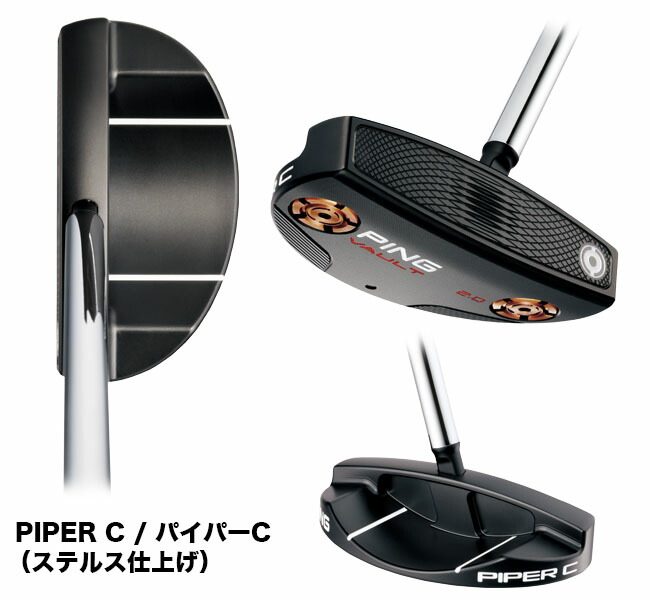 PING GOLF VAULT 2.0 PIPER C VIEW