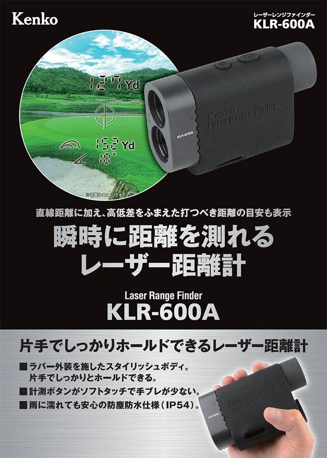 KENKO TOKINA GOLF LASER RANGE FINDER KLR600A