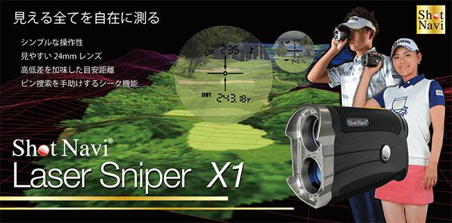 SHOT NAVI GOLF Laser Sniper X1