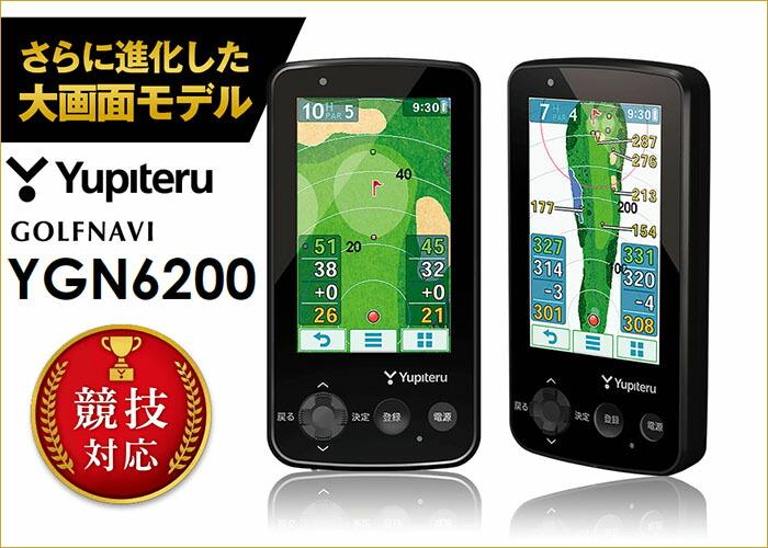 YUPITERU GOLF YGN6200