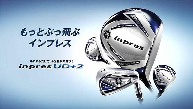 Yamaha Golf 2019model inpres UD2