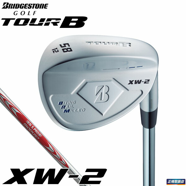BRIDGESTONE GOLF TOUR B XW2