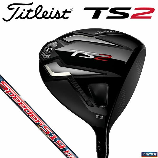 TITLEIST GOLF TS2 TS2D