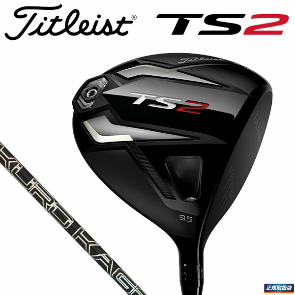 TITLEIST GOLF TS2 TS2D