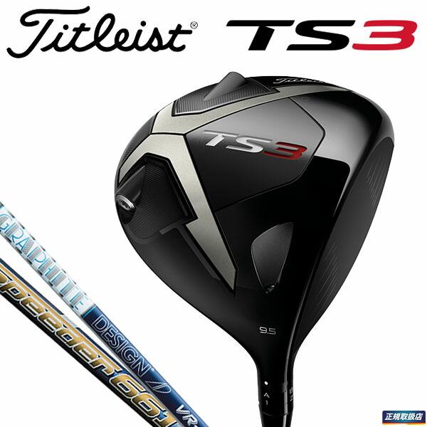 TITLEIST GOLF TS3 TS3D