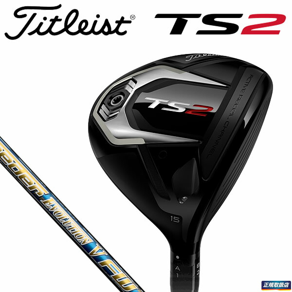 TITLEIST GOLF TS2 TS2F