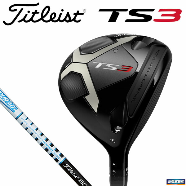 TITLEIST GOLF TS3 TS3F