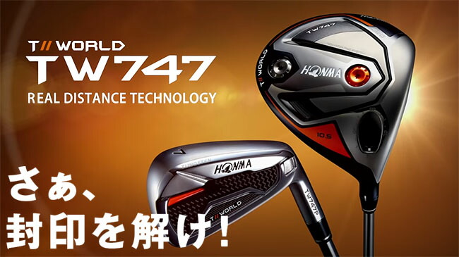 HONMA GOLF TOUR WORLD TW747 SERIES