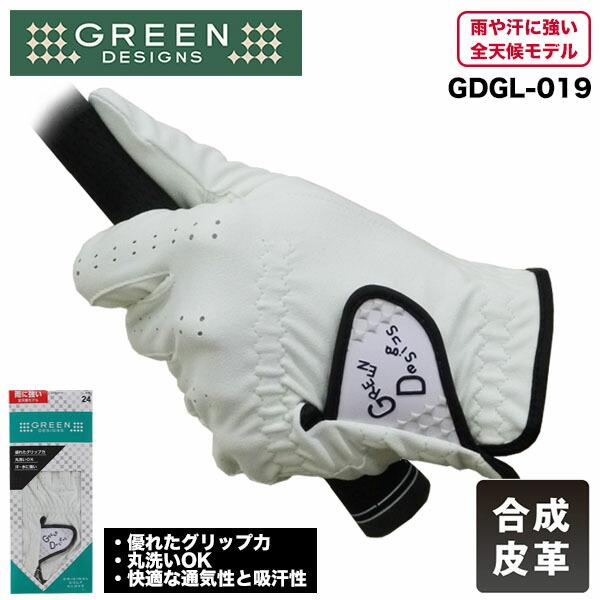 GREEN DESIGNS GOLF GLOVE GDGL019