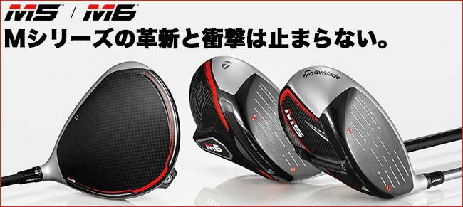TAYLORMADE GOLF M5 M6 DRIVER