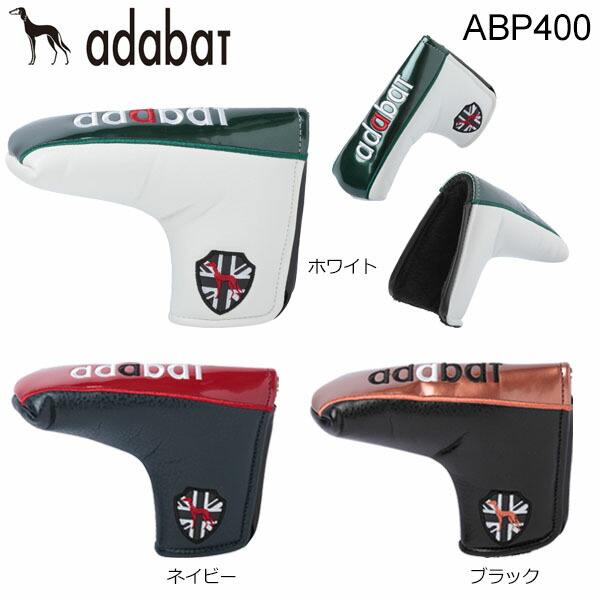 adabat GOLF ABP400