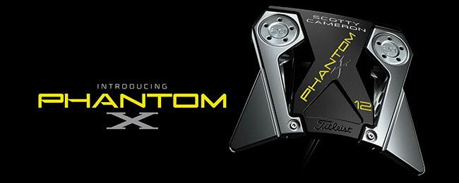 スコッティキャメロン PHANTOM Xパター