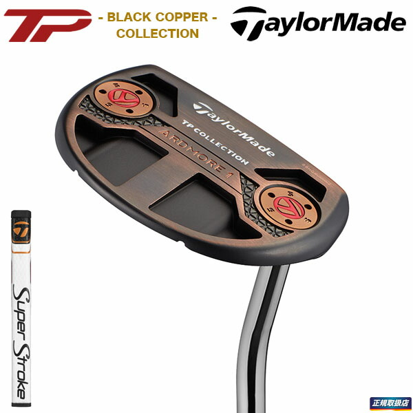 TAYLORMADE GOLF TP BLACK COPPER COLLECTION PUTTER