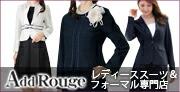 【楽天市場】Add Rouge アッドルージュは レディーススーツ専門店