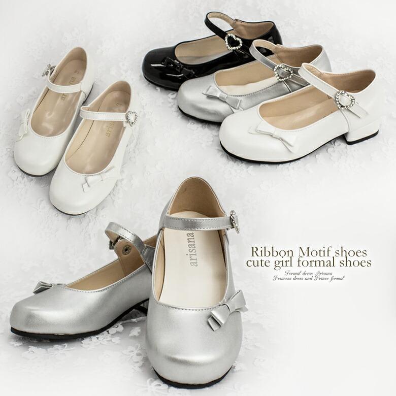 フォーマルシューズ子供靴イヴリン女の子161718192021222324cmフォーマルシューズ結婚式子供靴フォーマルシューズキッズ