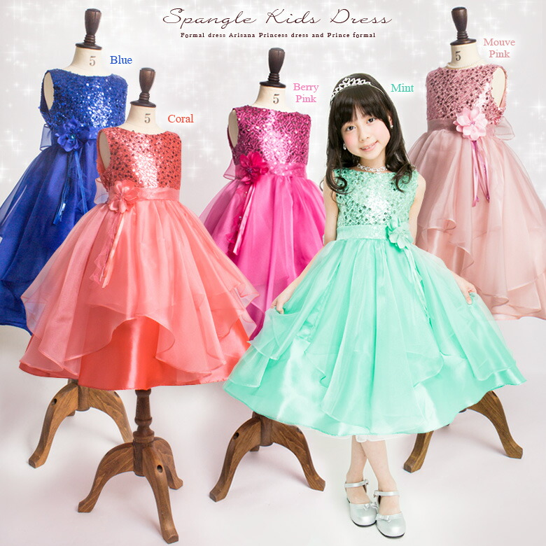 d4275bf75182d 楽天市場 発表会 子供ドレス スパンコールのキッズドレス ドレス+ ...