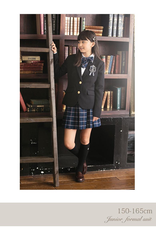 de80dd6e38787 楽天市場 卒業式 スーツ 女の子 小学生 150 160 165 165B 卒業 大きい ...