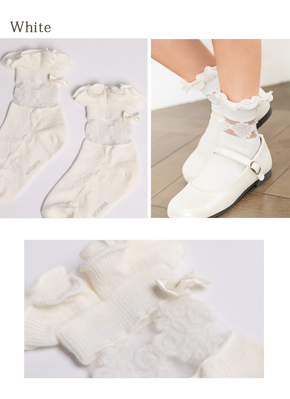 ショート靴下