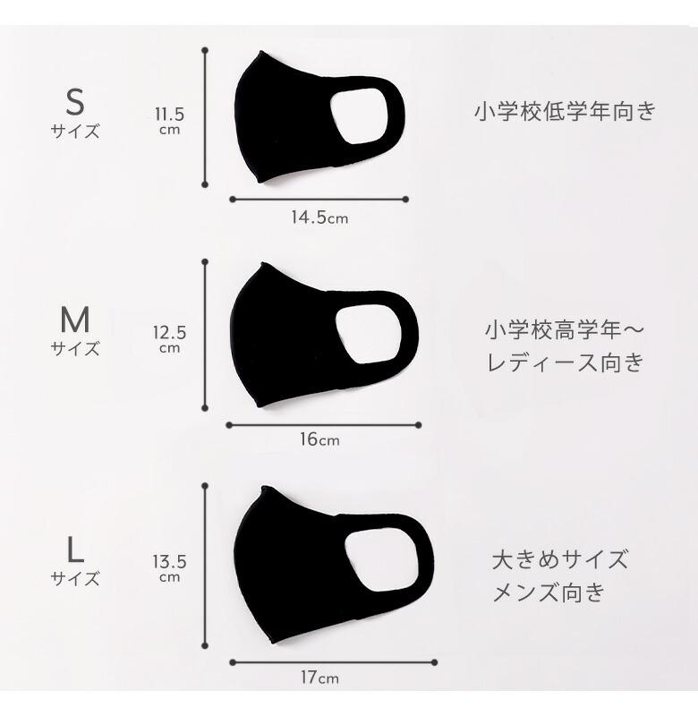 繰り返し洗って使える日本製水着素材UVマスク
