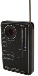 盗聴器発見器 SCH-70 (SCH70) SCH-60後継器 送料無料