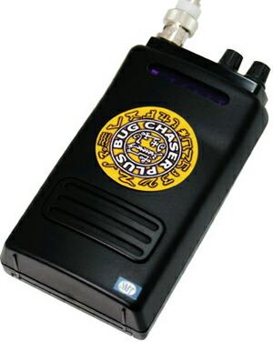 盗聴機 盗聴器発見器 上位機種「バグチェイサープラス」送料無料
