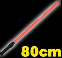 誘導灯 誘導棒花子 80cmタイプ 赤色LED発光