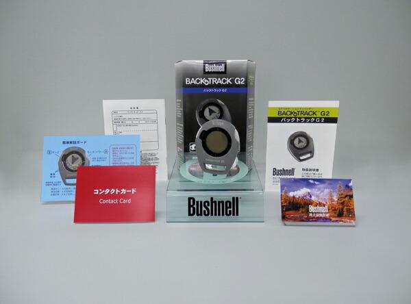 Bushnell(ブッシュネル)GPSナビ「バックトラックG2」