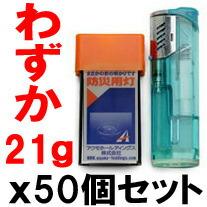 水で発電する防災用ライトアクモキャンドル(AQUMO CANDLE)50個セット