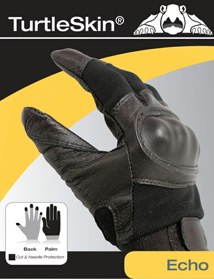 TurtleSkin Echo Gloves