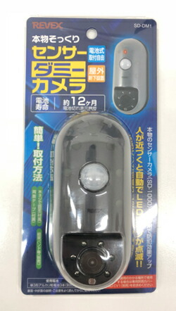 SD1000同型センサーダミーカメラ「SD-DM1」
