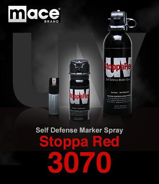 非毒性 非刺激 防犯スプレー ストッパレッド3070