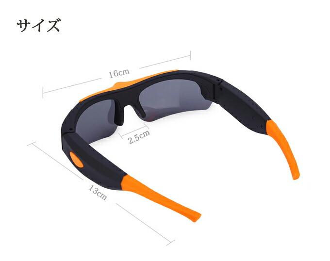 スポーツサングラス型カメラサイズ