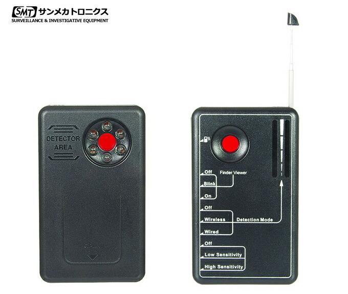 盗撮カメラ発見器SCH-80