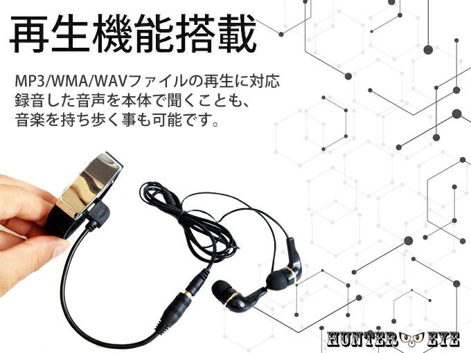 ボイスレコーダー ARK-OR-S3