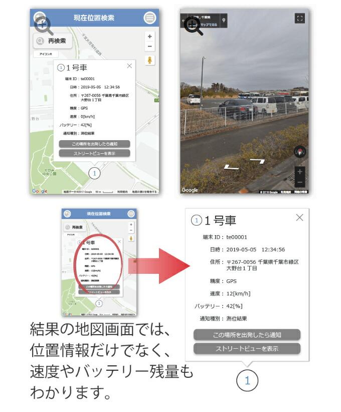 MapSTation2