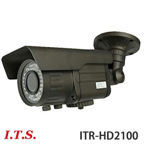 HD-SDI防犯カメラ「ITR-HD2100」97,200円
