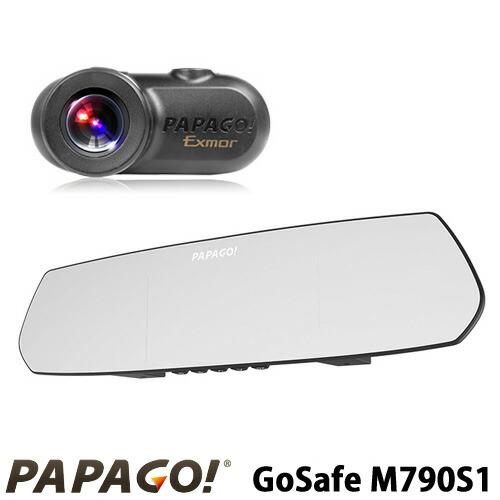 PAPAGO! パパゴ 5インチ液晶TFTモニター搭載 ルームミラー型 2カメラ ドライブレコーダー GoSafe M790S1 GSM790S1-32G【6月20日前後入荷予定分】