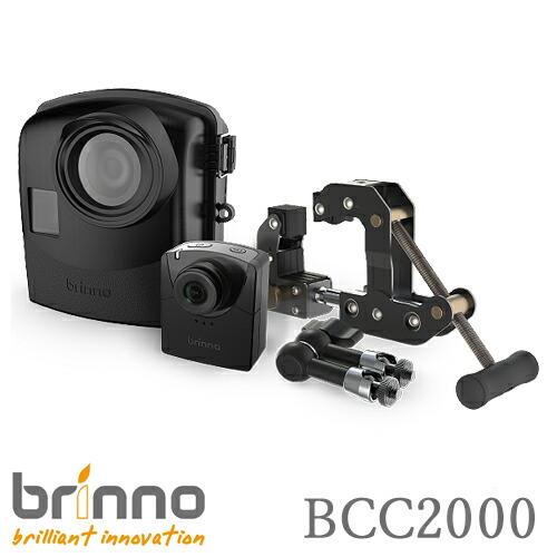 【Brinno(ブリンノ)】建築現場記録用カメラセット TLC2000 コンストラクションパック プロフェッショナル用建築現場記録カメラ BCC2000