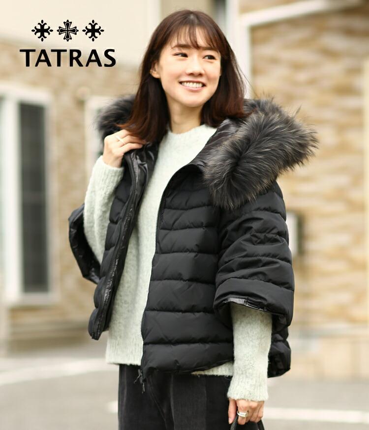 TATRAS / タトラス
