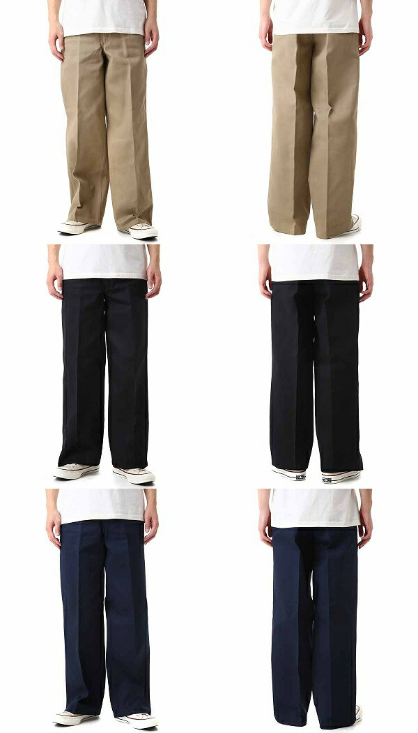 Ben Davis Mens Gorilla Cut Work Pants