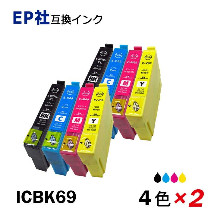 BCI-380顔料お得4本セット